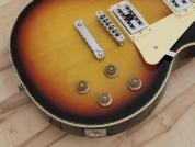 Dimavery Les Paul kitara