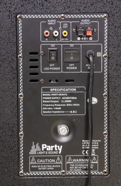 "Party Light & Sound kaiutinpari USB/SD/BT 2x12""/1200W"