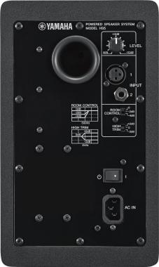 Yamaha HS5 aktiivinen 2-tie kaiutinpari musta/valkoinen